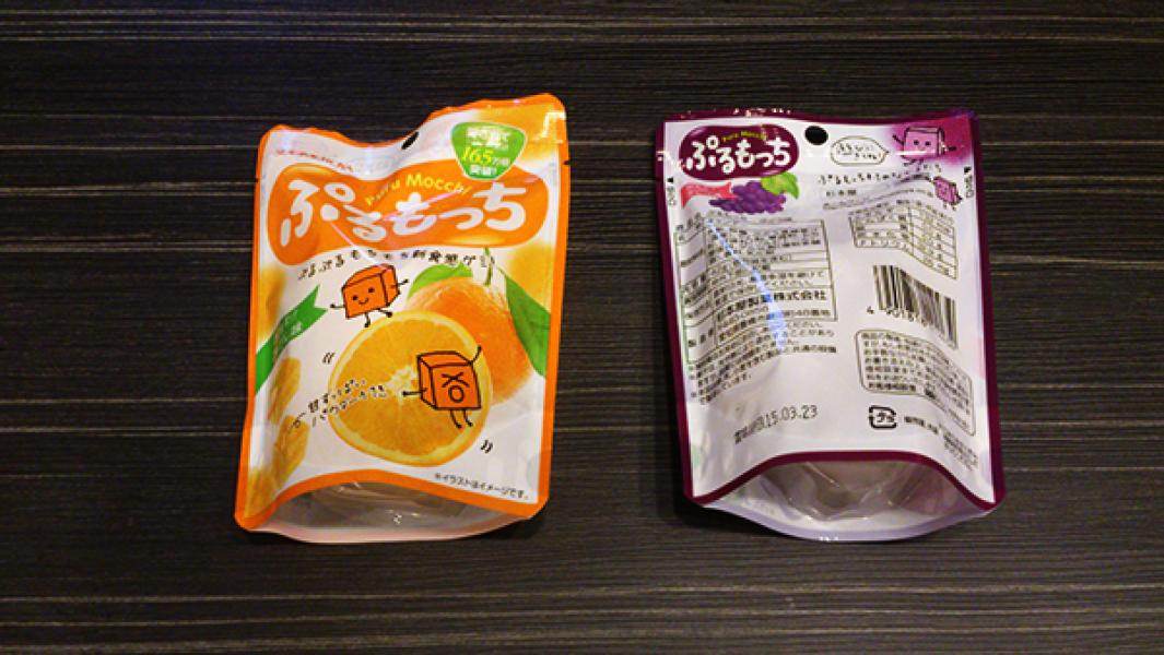 ぷるもっち (ぶどう味 みかん味)