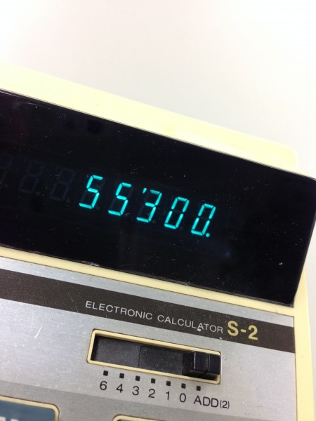 CASIOの年代もの電卓(S-2 AD-4145)